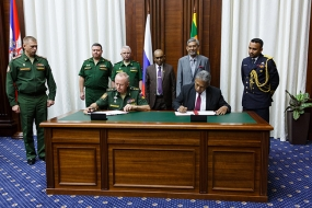 Russia, Sri Lanka signed on military cooperation