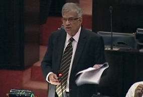 Economic Policy Statement made by Prime Minister, Ranil Wickremesinghe in Parliament