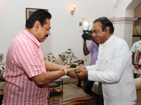 PM visit President Rajapaksa with New Year Greetings