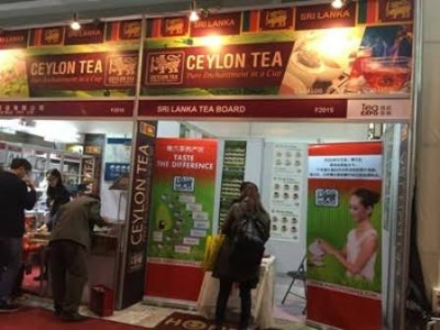 Sri Lanka participates in Trade Promotional events in South China