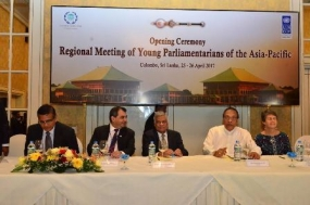 PM graces young MPs Regional Meeting