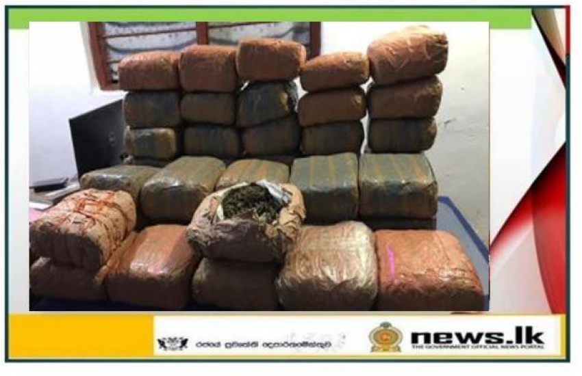Navy assists apprehension of 03 suspects with Kerala cannabis worth over Rs. 26 million