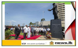 Commemoration of Dr. C.W.W. Kannangara held under patronage of President & Prime Minister