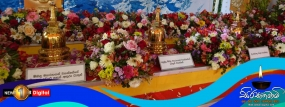 Sirasa-Union Assurance Vesak zone opened by President