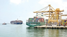 NATIONAL EXPORT STRATEGY NEXT MONTH