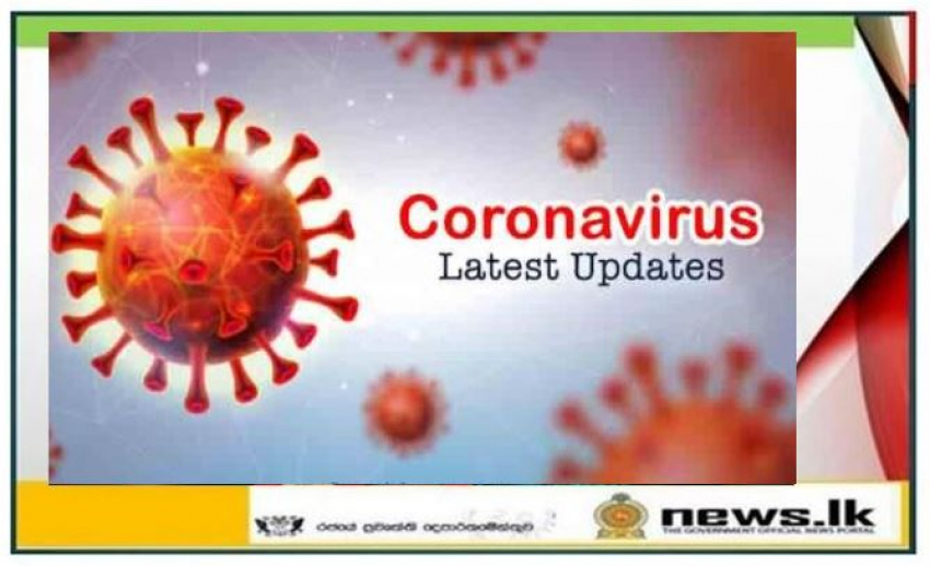 570 Covid Infections Reported Today