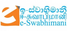 Marked increase of nominations for e-Swabhimani 2014