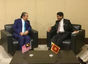 Sri Lanka and Malaysia to boost economic ties