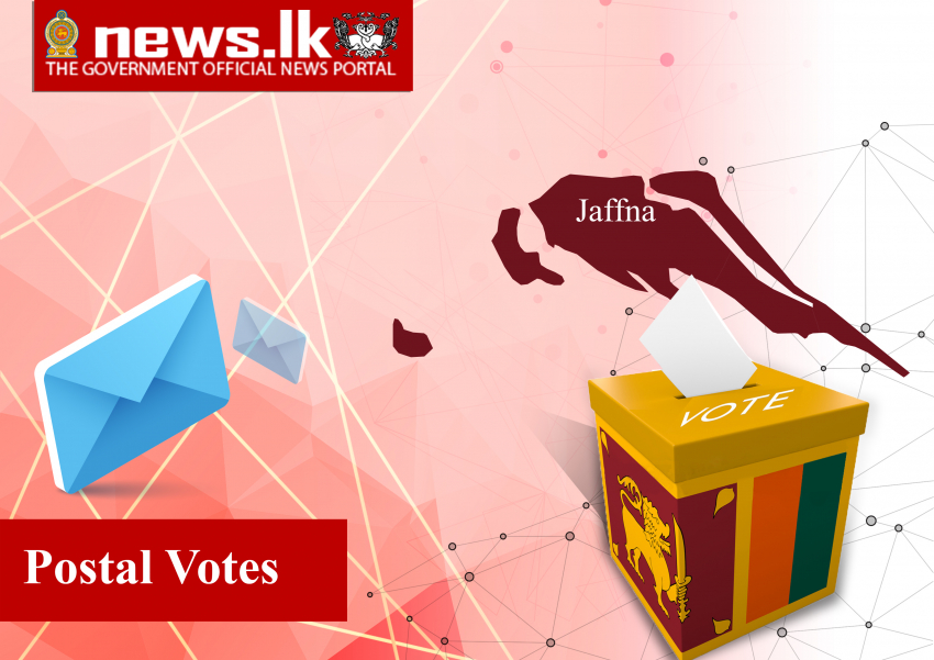 Polling Division : POSTAL District : Jaffna