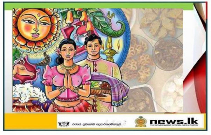 Today is the Sinhala and Tamil New Year...Celebrate the New Year following health guidelines