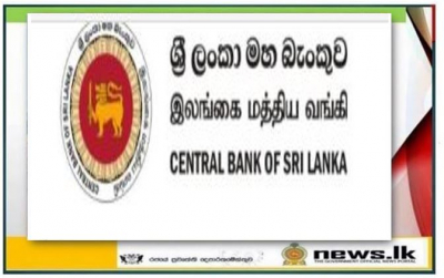 The Central Bank of Sri Lanka Extends the Deadlines to Facilitate Covid-19 Affected Businesses and Individuals