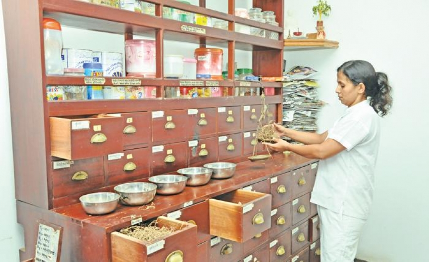 Ayurveda Expo 2018' at the BMICH from July 13-15