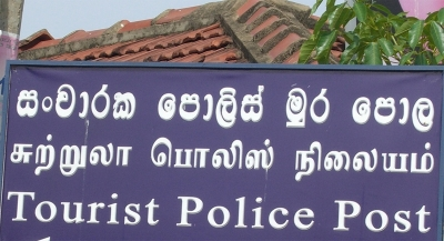 Rs.30 mn to setup Police posts at 20 resorts