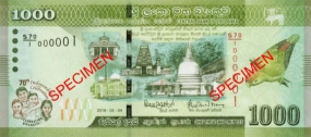Commemorative note issued to mark 70th Independence Day
