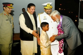 Chief of Naval Staff - Pakistan Navy arrives in Sri Lanka