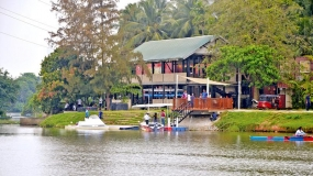 DIYATHA UYANA THE PARK BY THE LAKE