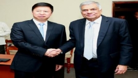 Chinese Minister calls on PM