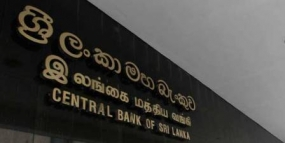 Financial Intelligence Unit signs MoU with Sri Lanka Police