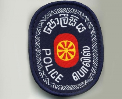 Hotline for Special Police Unit dealing with religious complaints