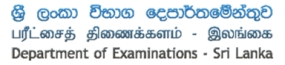 2017 A/L exam:  163,104 students to enter Universities