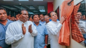 TU Movement of SLFP contributed transformations of the country – President