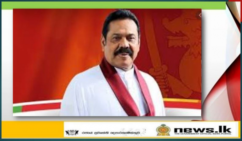 Sri Lankan Prime Minister's Message on the International Day of Sign Languages
