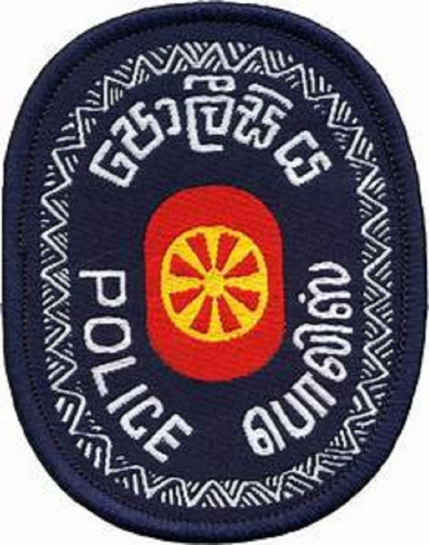Sixty-four police officers transfers