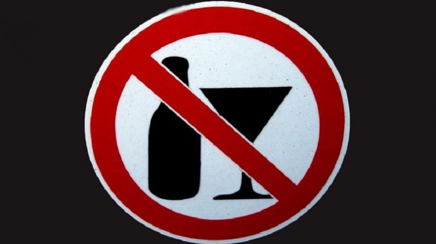 Liquor shops closed from tomorrow