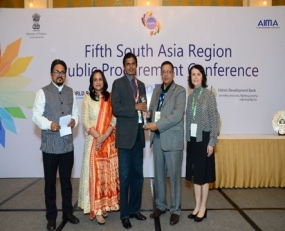 Sri Lanka receives South Asia  Innovation Award
