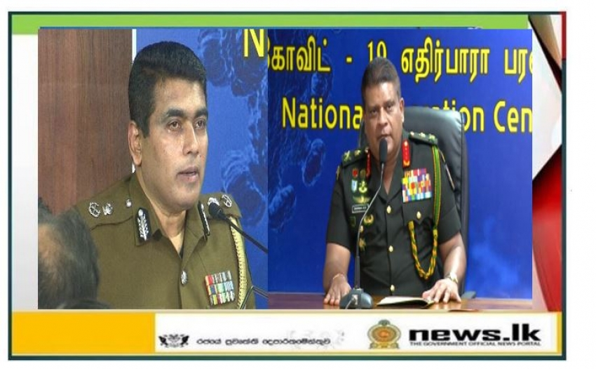 Lt. Gen. Shavendra Silva- DIG Ajith Rohana update the public on the current situation in the country