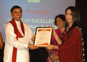 Genre of Excellence – Professional and Career Women Awards ceremony