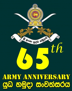 Sri Lanka Army's 65th Anniversary and Army Day falls today