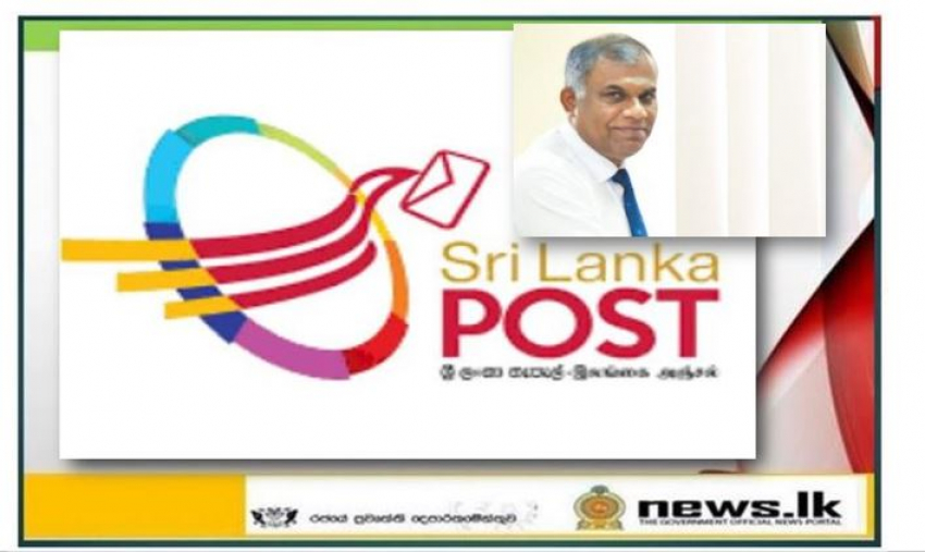 All post offices, sub-post offices closed on Saturday (06)