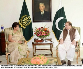 Pakistan, Sri Lanka have Significant Potential for Trade - PM Sharif