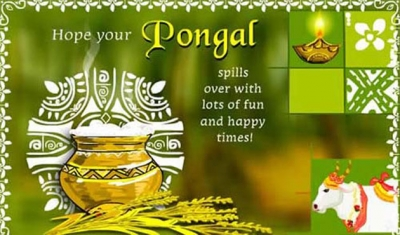 Thai Pongal  - The Festival of the Tamils