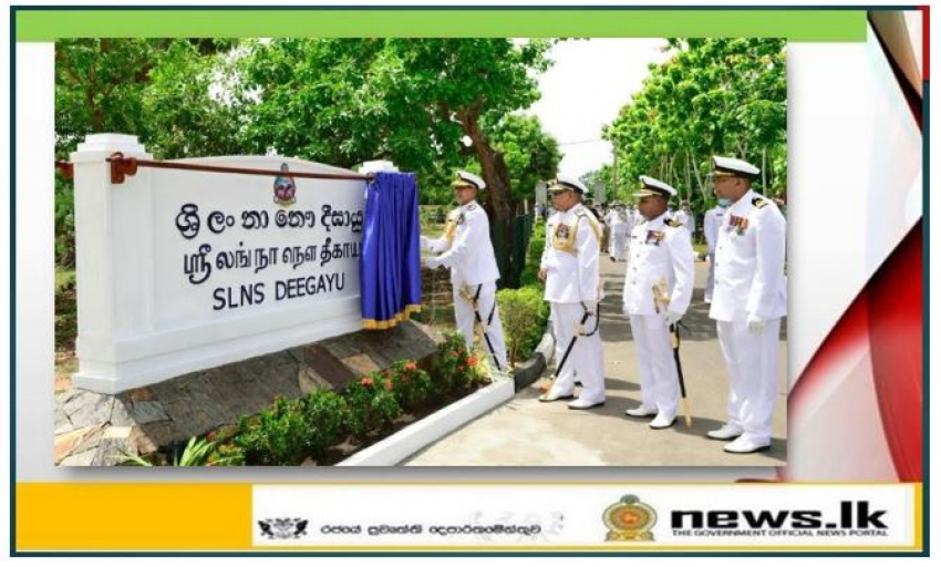 Naval Deployment 'Kalmunai' commissioned as SLNS 'Deegayu'