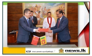 Sri Lanka and China signs agreement for US$ 500 millionconcessionary loan