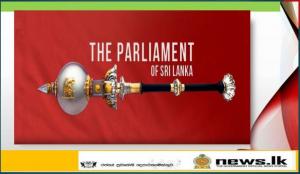 Parliament Council meets today