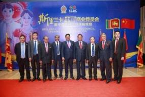 Sri Lanka-China Business Council established in Hangzhou