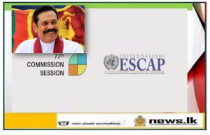 Prime Minister Mahinda Rajapaksa Addresses the 77th Session of UNESCAP