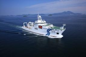 Korean research vessel 'ISABU' departs today