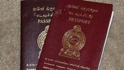 Only Middle East Countries' passports -- Issuance to end on Dec.31