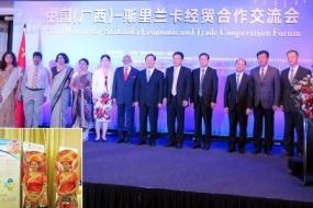 BOI at Guangxi – SL Economic Forum