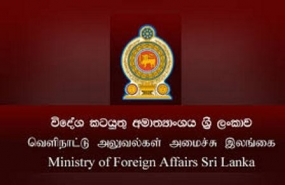 SL to be reviewed at the Universal Periodic Review Working Group today