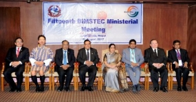 State Minister Senanayake attends BIMSTEC Ministerial Meeting