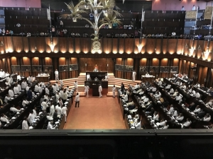 Forensic Audit Reportdebate on Feb. 18th and 19th