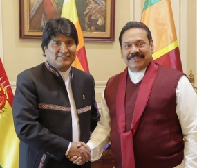 Sri Lankan and Bolivian Presidents Hold Bilateral Discussions