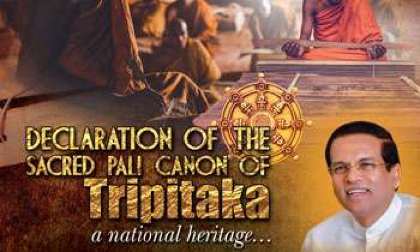 Committee for  of inclusion of Tripitaka as a heritage in UNESCO