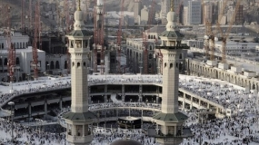 Hajj in numbers - in 60 seconds