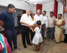 Royalists provide school equipment